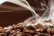 Giá nông sản hôm nay (25.7): Cà phê bất ngờ lao dốc, hồ tiêu đủng đỉnh tăng