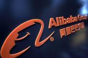 Alibaba ngừng bán sản phẩm thuốc lá điện tử tại Mỹ