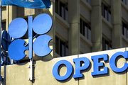 Kinh tế toàn cầu chững lại, OPEC+ sẽ tiếp tục cắt giảm sản lượng dầu?