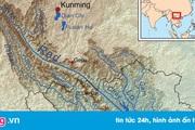 Đứt gãy sông Hồng ảnh hưởng thế nào đến động đất ở Hà Nội?