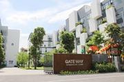 Chủ tịch Nguyễn Đức Chung yêu cầu làm rõ vụ cháu bé tử vong trên ô tô của trường Quốc tế Gateway