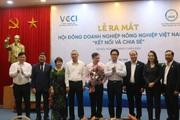 Hội đồng Doanh nghiệp Nông nghiệp Việt Nam chính thức ra mắt