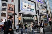 Sốc: Tỷ lệ người tự sát ở Nhật giảm 20% trong thời gian dịch bệnh, thấp nhất trong 5 năm trở lại đây!