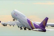 Bộ Tài chính Thái Lan sẽ làm gì để cứu Thai Airways?