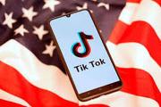 Ngân hàng Mỹ nghiêm cấm nhân viên sử dụng TikTok
