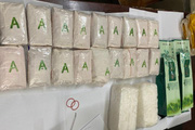 Truy tìm chủ nhân lô ma túy 'khủng' bỏ quên trên xe khách