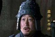 5 nhân vật vô danh tiểu tốt nhưng khiến Lưu Bị căm hận gồm những ai?