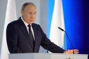 Tổng thống Putin dọa 'đánh gãy răng' nước nào thách thức lãnh thổ Nga