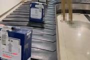 """Xử lý thế nào người mạo danh Bộ trưởng Nguyễn Văn Thể gửi lô hàng """"khủng"""" qua đường hàng không"""