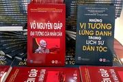Ra mắt 3 cuốn sách về quân sự và tướng lĩnh Việt Nam