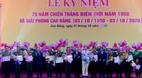 Phó Chủ tịch Quốc hội: Sớm đưa Cao Bằng thành tỉnh phát triển
