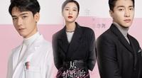 """Top 5 phim ngôn tình Trung Quốc """"cưới trước yêu sau"""" hot nhất năm 2020"""