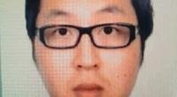 Bất ngờ động cơ thật sự của giám đốc người Hàn Quốc sát hại bạn đồng hương