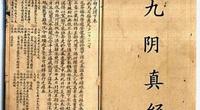 Cửu âm chân kinh là võ công có thật trong lịch sử?