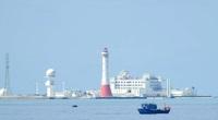 Trung Quốc phản ứng công hàm của Mỹ gửi LHQ về Biển Đông