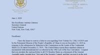 Mỹ gửi công hàm lên LHQ phản đối Trung Quốc về Biển Đông