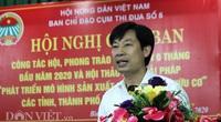 Phó Chủ tịch Hội NDVN Nguyễn Xuân Định giao ban Cụm thi đua số 6: Kiến nghị tháo gỡ nhiều khó khăn cho nông dân