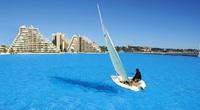 Video: Bể bơi lớn nhất thế giới trị giá 1,5 tỷ đô