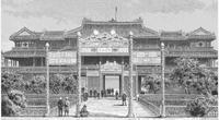 Chuyện về cuộc phục kích năm 1885 ở kinh đô Huế, vua Hàm Nghi bỏ chạy lên núi