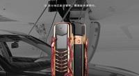 Chiếc điện thoại Vertu đắt và độc này được ship cho khách bằng máy bay