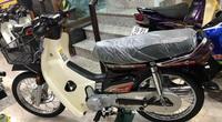 CHOÁNG: Honda Dream II Thái chưa đổ xăng, rao bán hơn 2 tỷ đồng
