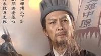 Có Gia Cát Lượng, tại sao Thục Hán lại là nước đầu tiên trong Tam Quốc bị diệt vong?