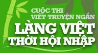 """Kết thúc nhận tác phẩm dự thi """"Làng Việt thời hội nhập"""""""