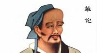 """28 bí quyết ăn uống để có sức khỏe tốt của """"thần y"""" Hoa Đà"""