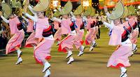 Nhật Bản: Những điểm nhấn kỳ thú trong các lễ hội chào Hè 2021