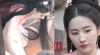 Người hâm mộ lo lắng vì Lưu Diệc Phi phải điều trị chấn thương cổ