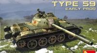 """Liệu T-59 có phải sản phẩm """"copy"""" huyền thoại nhất của Trung Quốc?"""