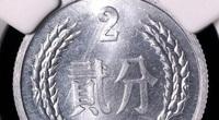 Đồng xu hiếm hoi và đắt nhất trong lịch sử, 2 xu có giá gấp 500 nghìn lần