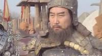 Hạ Hầu Uyên bị Hoàng Trung giết, vì sao con trai vẫn quy hàng Lưu Thiện?