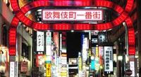Nhật Bản: Dù chưa thể đón khách du lịch quốc tế, phố đèn đỏ vẫn mở cửa hoạt động nhỏ lẻ