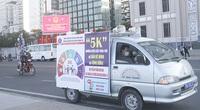 Dịch Covid-19: Khánh Hòa tạm thời đóng cửa nhà hàng, khách sạn liên quan đến BN 3141