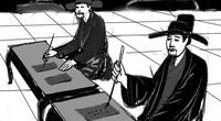 Lật giở kỳ án hóa cọp giết vua của Trạng nguyên đầu tiên nước Việt