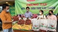 Vải thiều Lục Ngạn đang có mặt tại Trung tâm kết nối tiêu thụ nông sản Báo NTNN/Điện tử Dân Việt