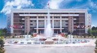 """Danh sách đại học trẻ tốt nhất thế giới 2021: Việt Nam được """"gọi tên"""" 2 đại học"""