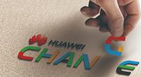 """Khám phá chiến lược """"1-3-5"""" dựa trên chuyển đổi số của Huawei"""