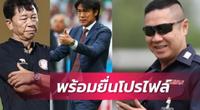 Tin sáng (18/7): CĐV Thái Lan khẩn thiết đề nghị FAT làm điều giống ĐT Việt Nam