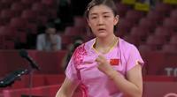 Olympic Tokyo 2020: Hạ đồng hương Trung Quốc, Chen Meng giành HCV đơn nữ bóng bàn