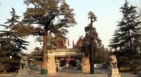 Bát Bảo Sơn - nơi chôn cất các lãnh đạo Trung Quốc, sở hữu bí ẩn gì?