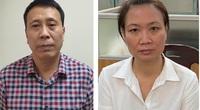 Bộ Công an khởi tố, bắt tạm giam Giám đốc Ban Duy tu thuộc Sở Xây dựng Hà Nội