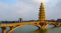 """Đẹp lung linh """"cầu tình yêu"""" 80 tỷ có tháp 7 tầng ở Phú Thọ"""
