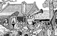 Để lộ việc nước, Bảng nhãn thời Lê sơ bị tội sung quân