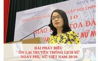 Bài phát biểu ôn lại truyền thống lịch sử ngày Phụ nữ Việt Nam 20/10