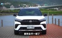 Cận cảnh Toyota Corolla Cross 2022 bản thể thao khiến người Việt mê mẩn