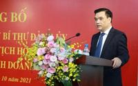 Công bố và trao Quyết định của Thủ tướng bổ nhiệm Chủ tịch HĐTV, Bí thư Đảng ủy SCIC