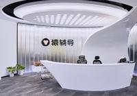 Gọi được 2,2 tỷ USD, Yuanfudao trở thành kỳ lân công nghệ giáo dục giá trị nhất toàn cầu