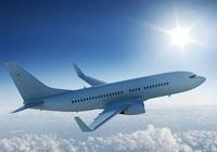 Sân bay Quảng Trị sẽ khởi công trong năm 2021